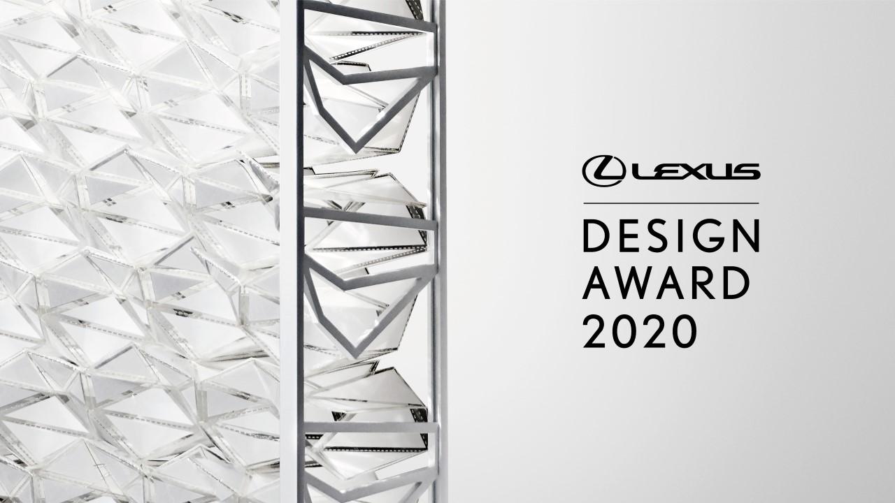 LEXUS ROZPOCZYNA PRZYJMOWANIE ZGŁOSZEŃ DO KONKURSU LEXUS DESIGN AWARD 2020