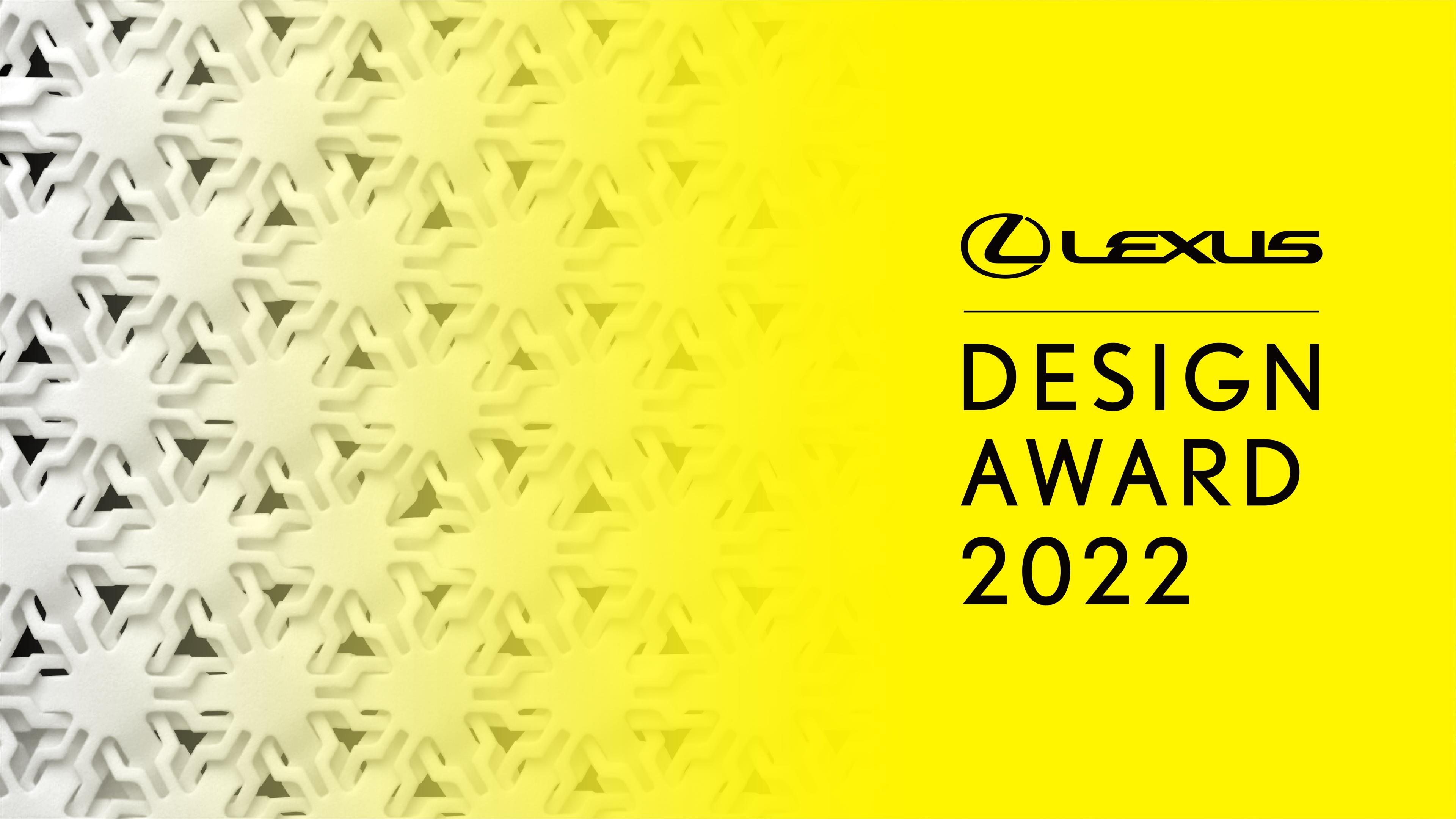 STARTUJE SOUTĚŽ LEXUS DESIGN AWARD 2022