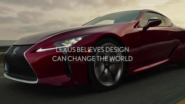 Lexus Design Award 2020 Finalist Announcement video 90s