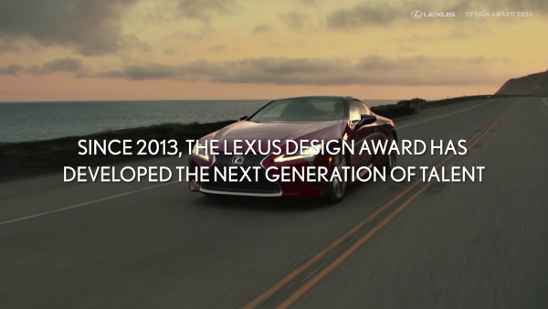 Lexus Design Award 2020 Finalist Announcement video 30s